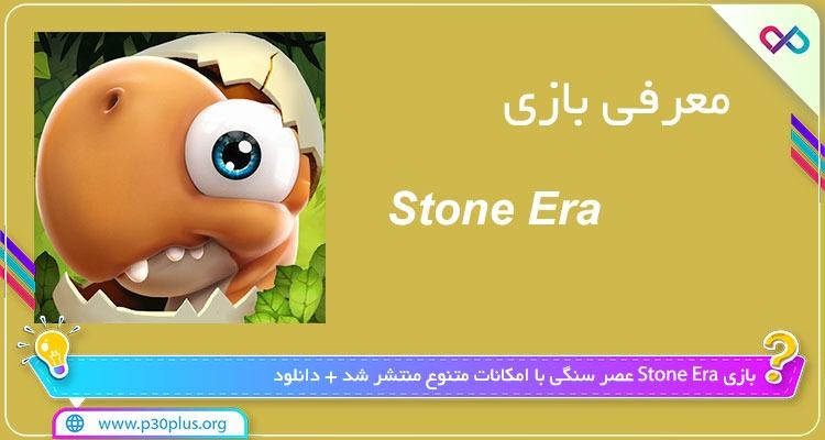 دانلود بازی Stone Era استون ایرا عصر سنگی