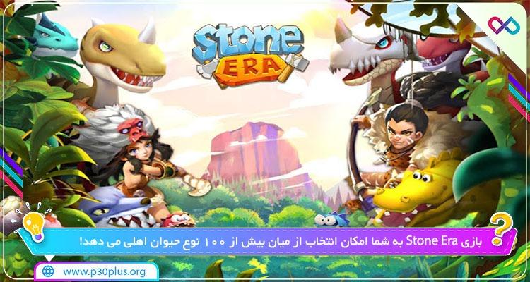 بازی Stone Era دانلود عصر سنگی استون ایرا v1.2.0 مود اندروید