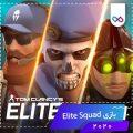 دانلود بازی Tom Clancy's Elite Squad تام کلنسی