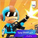 دانلود بازی Tony Shoot تونی شوت
