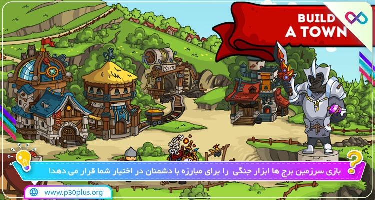 بازی Towerlands 1.13.1 دانلود بازی سرزمین برج ها برای اندروید + مود