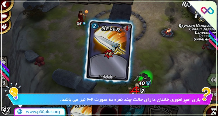 بازی Traitors Empire Card RPG امپراطوری خائنین 0.93 مود برای اندروید