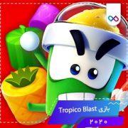 دانلود بازی Tropico Blast تروپیکو بلست