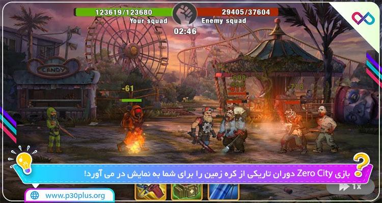بازی Zero City : Zombie دانلود زیرو سیتی شهر صفر 1.20.1 مود اندروید