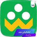 دانلود اپلیکیشن آموزش مجازی شاد