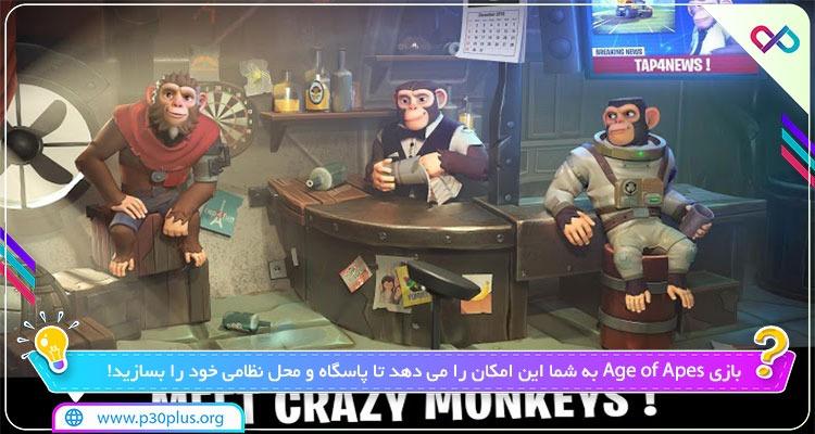بازی Age of Apes 0.23.4 دانلود عصر میمون ها ایج اف اپیس اندروید + مود