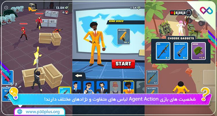دانلود بازی Agent Action اقدام نماینده ایجنت اکشن نسخه مود شده برای اندروید