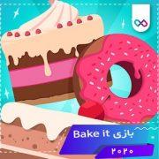 دانلود بازی Bake it بیک ایت
