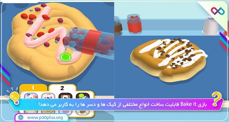 دانلود بازی Bake It پختن بیک ایت نسخه مود شده برای اندروید