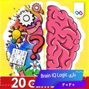 دانلود بازی Brain IQ Logic : Puzzle Challenge - 20 classic game برین آی کیو لاجیک
