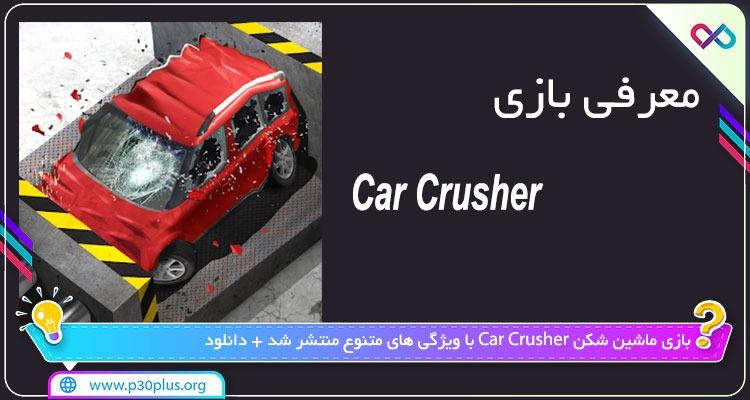 دانلود بازی Car Crusher کار کراشر
