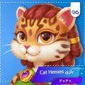 دانلود بازی Cat Heroes: Puzzle Adventure کت هیروز