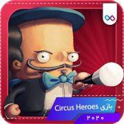 دانلود بازی Circus Heroes سیرکوس هیروز