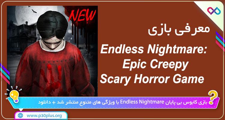 دانلود بازی Endless Nightmare : Epic Creepy & Scary Horror Game اندلس نایتمر