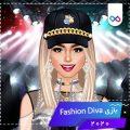 دانلود بازی Fashion Diva Dress Up بازی فشن دیوا دریس آپ