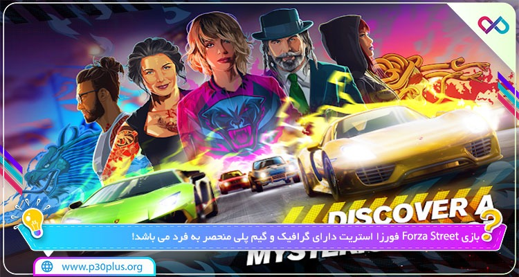 بازی Forza Street 35.0.4 دانلود خیابان فورزا استریت برای اندروید + مود