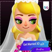 دانلود بازی Get Married 3D گت مرید
