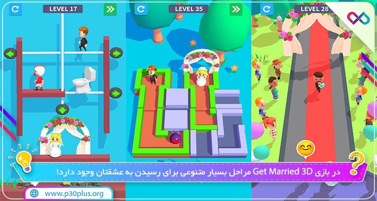 دانلود بازی Get Married 3D ازدواج کردن گت مرید نسخه مود شده برای اندروید