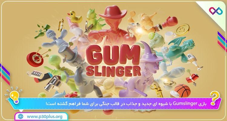 دانلود بازی Gumslinger بازی اکشن گامسلینگر برای اندروید + آموزش نصب