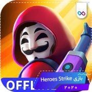 دانلود بازی Heroes Strike Offline هیروز استریک افلاین