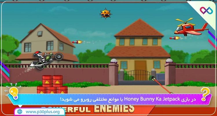 دانلود بازی Honey Bunny Ka Jetpack – Hero Run: The Game هانی بانی جت پک سوار برای اندروید