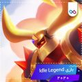 دانلود بازی Idle Legend - 3D Auto Battle RPG ایدل لجند