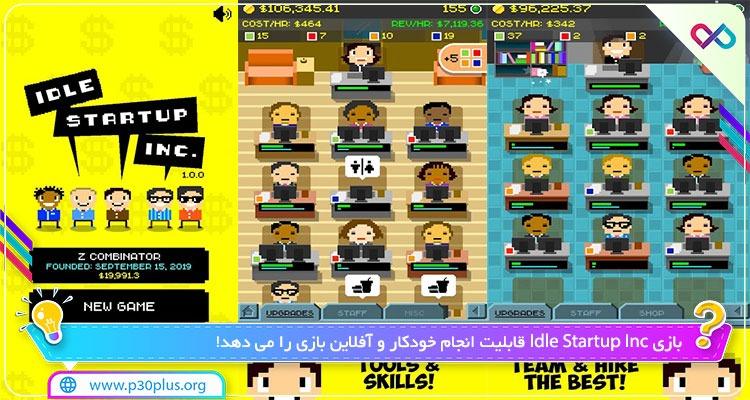 بازی Idle Startup Inc 1.0.3 دانلود شرکت راه اندازی ایدل استارت اپ اندروید + مود