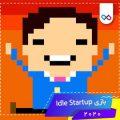دانلود بازی Idle Startup Inc ایدل استارت اپ