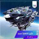 دانلود بازی Iron Space آیرون اسپیس
