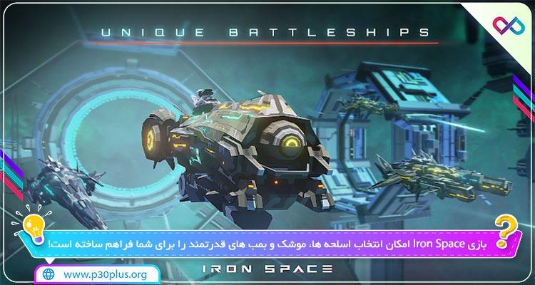 دانلود بازی Iron Space: Real-time Spaceship Team Battles فضای آهنی آیرون اسپیس برای اندروید
