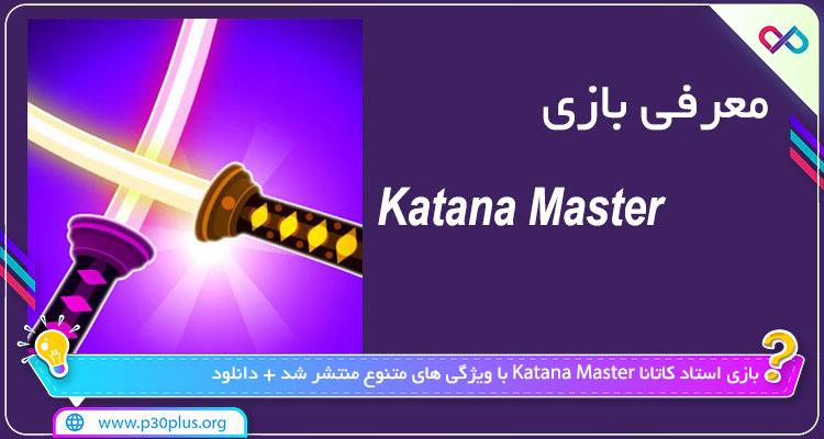 دانلود بازی Katana Master کاتانا مستر