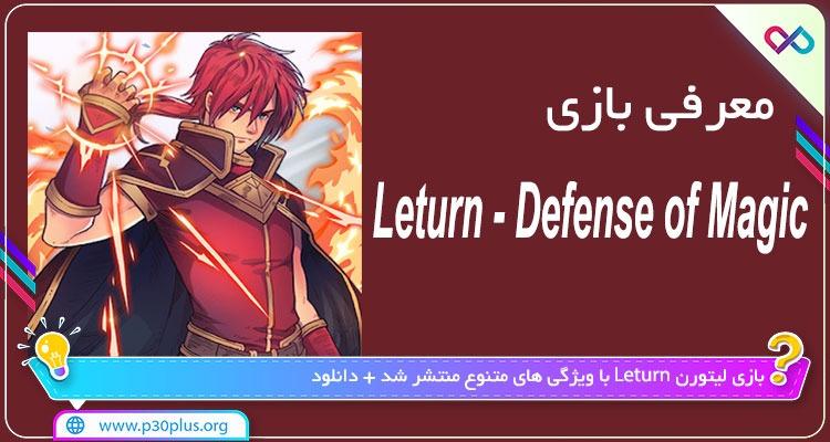 دانلود بازی Leturn - Defense of Magic لیتورن
