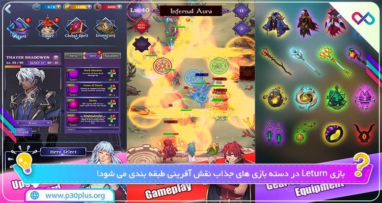 دانلود بازی Leturn - Defense of Magic لیتورن - دفاع جادو برای اندروید