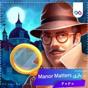 دانلود بازی Manor Matters مانور ماترس