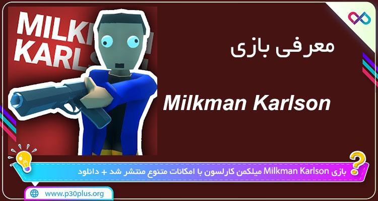 دانلود بازی Milkman Karlson میلمن کارلسون