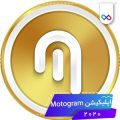 دانلود اپلیکیشن Motogram موتوگرام