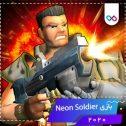 دانلود بازی Neon Soldier نئون سولجر