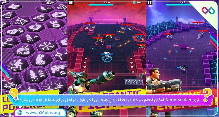 بازی Neon Soldier 1.02.44 دانلود سرباز نئون سولجر برای اندروید + مود