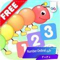 دانلود بازی Number Ordinal : Kid Math نامبر اردینال
