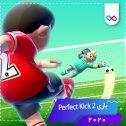 دانلود بازی Perfect Kick 2 - Online SOCCER game پرفکت کیک 2