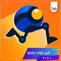 دانلود بازی Rolly Legs رولی لگز