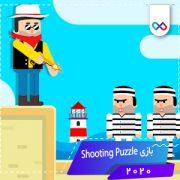 دانلود بازی Shooting Puzzle 2020 شوتینگ پازل