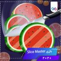 دانلود بازی Slice Master : Cut Perfectly اسلایس مستر