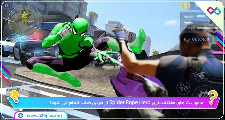 دانلود بازی Spider Rope Hero : Ninja Gangster Crime Vegas City قهرمان عنکبوتی بندباز اسپایدر روپ اندروید