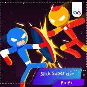 دانلود بازی Stick Super : Hero استیک سوپر