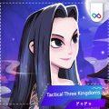 دانلود بازی Tactical Three Kingdoms تاکتیکال تری کینگدام