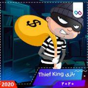 دانلود بازی Thief King ثیف کینگ