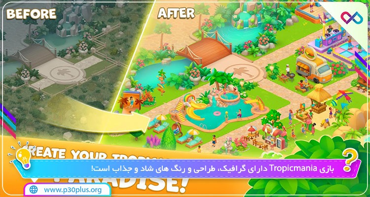 دانلود بازی Tropicmania : Pocket Resort جنون استوایی تروپیکمانیا برای اندروید