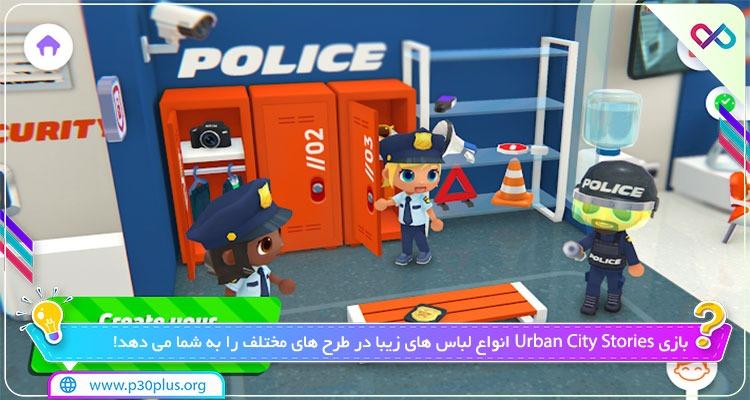 دانلود بازی Urban City Stories اوربان سیتی استوریز