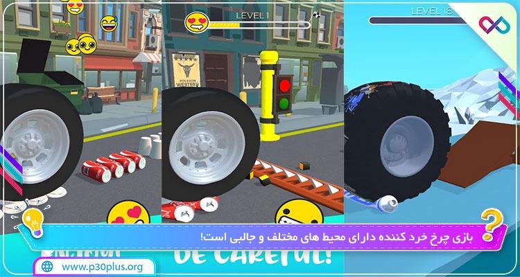 دانلود بازی Wheel Smash چرخ خرد کننده ویل اسماش نسخه مود شده برای اندروید